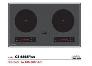 CZ 6868plus